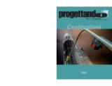 ProgettandoIng 2016-01